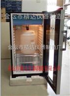 WZFC-9624YL自动水质采样器