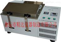 冷冻水浴恒温振荡器(卧式)SHA-2A
