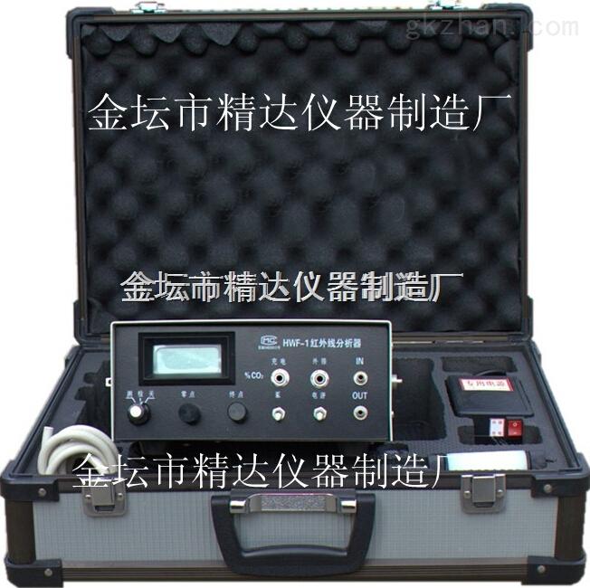 红外线二氧化碳分析器(仪)
