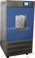 ZJSW-2E血小板振荡保存箱