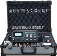 HWF-1便携式红外二氧化碳测定仪(红外分析仪)