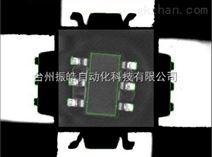 IC芯片字符检测