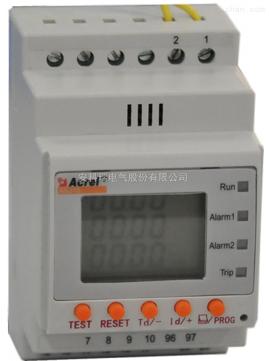 频率继电器 安科瑞生产
