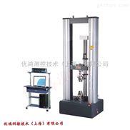 碳纤维材料拉伸强度试验机
