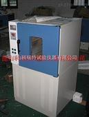 供应橡胶老化试验箱