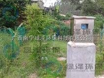 绿泽造一级A排放成套污水处理设备梧州车站一体化污水处理设备