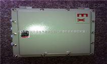 非标定做防爆接线箱-厂家生产防爆接线箱-接线端子箱