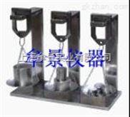MU高温压力试验装置