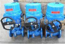 电动衬氟球阀 --图片--上海茸工阀门制造有限公司