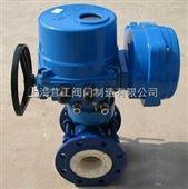 电动陶瓷球阀 --图片--上海茸工阀门制造有限公司