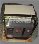 常熟CW1-3200框架断路器2000A