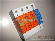 高仿OBO防雷器V25-B+C/1+N