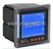 单相电压表 安科瑞生产