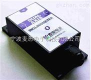上海双轴倾角传感器厂家