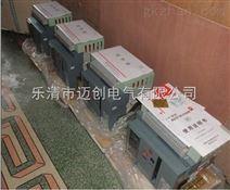 CW1断路器CW1-2000万能断路器CW1万能断路器