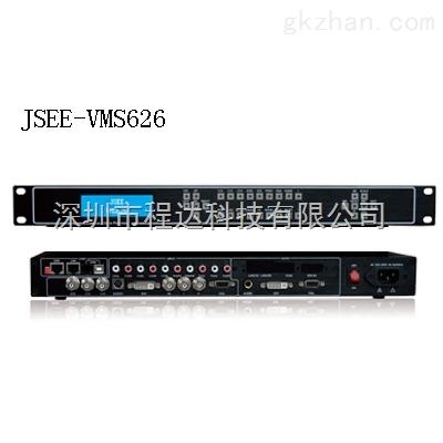 �梢� ��l�理器JSEE-VMS626