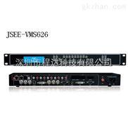 泽视 视频处理器JSEE-VMS626