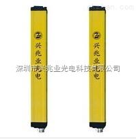 小型安全光栅(26*29mm),自动化专用光栅---优选兴兆业