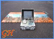 GH-XK3102-便携式汽车称重仪多少钱一套