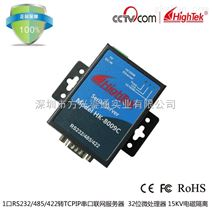 HighTek rs232/485/422转以太网串口服务器