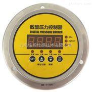 上海铭控MD-S900Z 轴向带边数显压力控制器