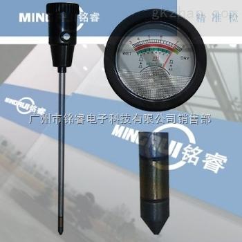 KS-06土壤酸度碱度仪