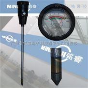 KS-06便携式土壤酸度分析仪