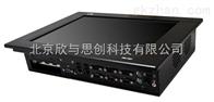 研祥PPC-1561 研祥15LCD低功耗带扩展工业平板电脑