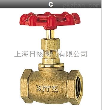 日本北泽c-akc-青铜丝口截止阀上海全新进口截止阀图片