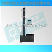 型号:ZCL-S-碳纤维布拉伸强度试验机