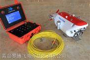 罗博飞-小型蛟龙号-小型蛟龙号水下机器人