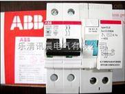 高仿GS26断路器ABB全系列漏电断路器