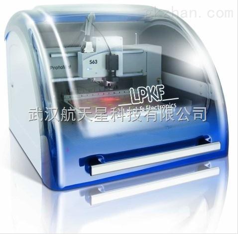 新一代激光PCB电路板刻制机