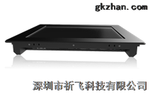 祈飞无风扇工业平板电脑低功耗PRA-PPC-560