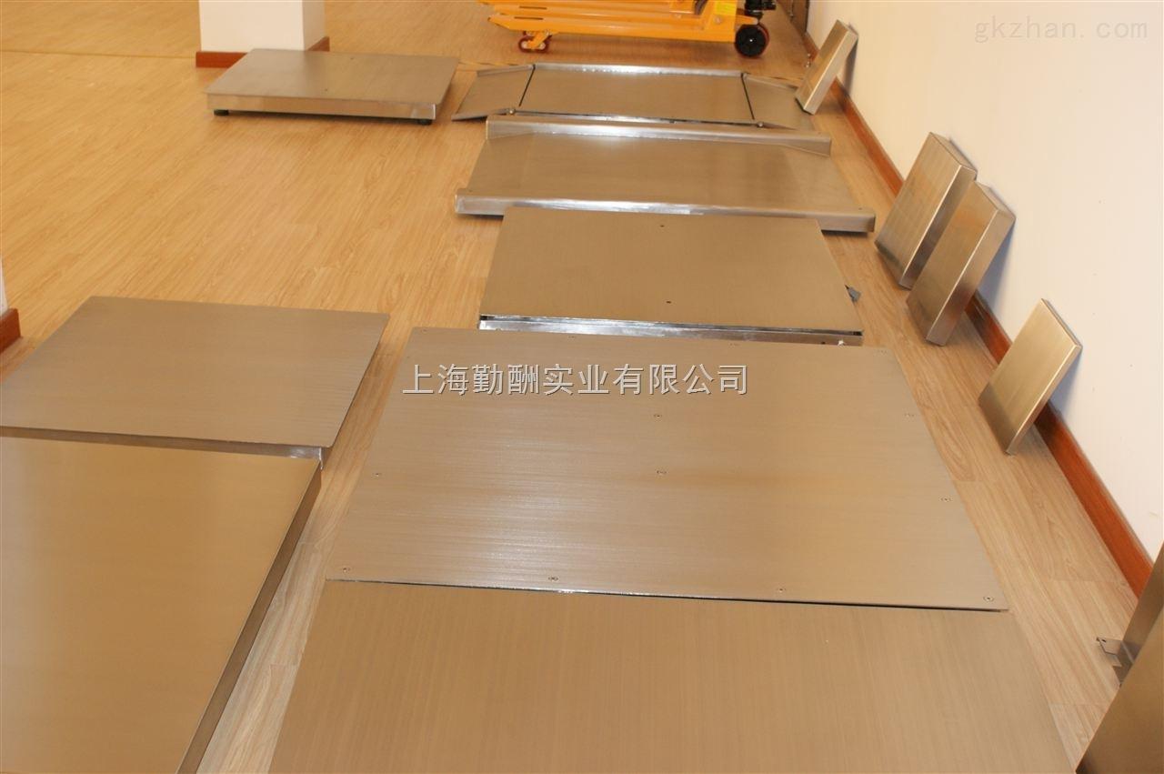 2000公斤碳钢地蹦秤 上海厂家/单层地磅/碳钢2吨地秤厂家