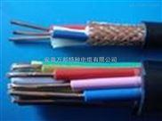 KVV控制电缆价格