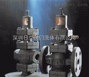 进口蒸汽减压阀-高温减压阀供应批发