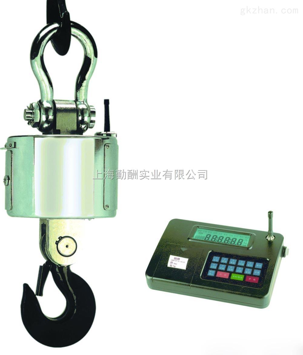 勤酬3吨耐高温无线吊钩称 上海电子吊钩磅