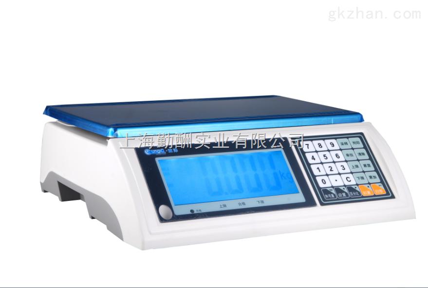电子桌称报价 带打印普瑞逊电子桌秤 RS232接口电子秤