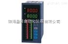 XM908P系列增强型50段曲线控制专家PID仪表