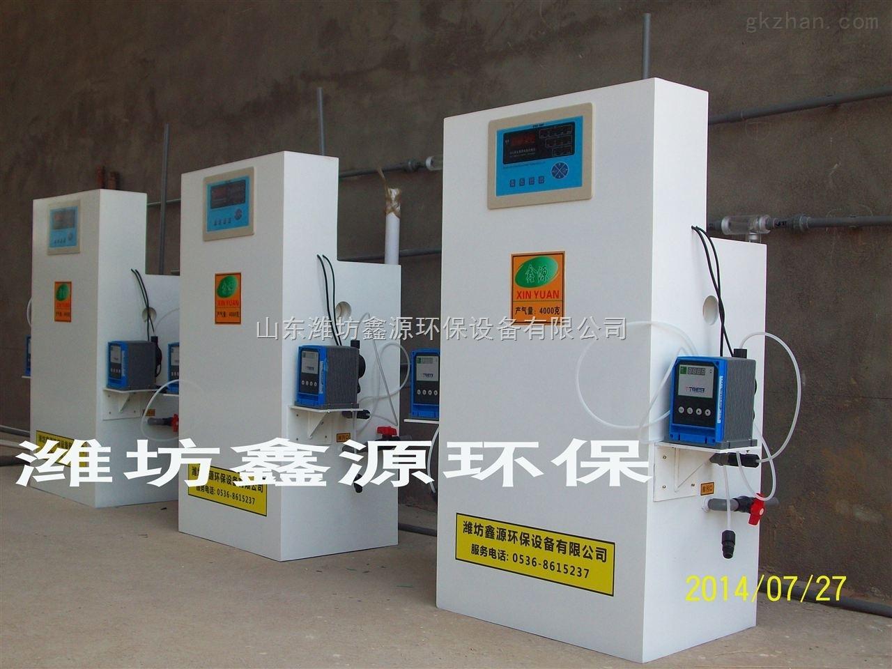 xy z 1000 供应河南洛阳市标准设备复合型二 高清图片