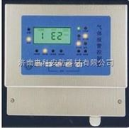 供应氢气浓度报警器