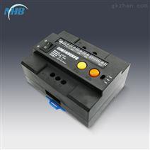 单相自动重合闸用电保护器 63A可调