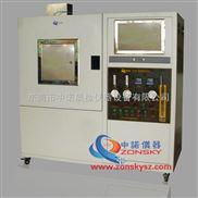 固體材料煙密度測定儀ZY6166C煙密度測定儀
