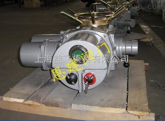 批发价,dzw-45多回转电动装置