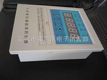 干式控制温控器LD-B10-A220G批发零售