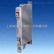 小唐专销微机综合继电保护装置7SJ.7UT.7UM