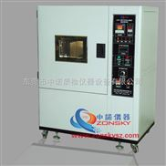 換氣老化試驗機ZY6011A Take a breath aging tester