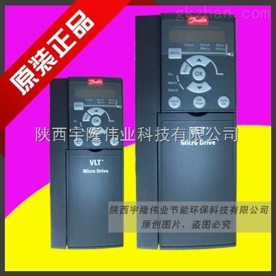 fc51p1k5s2-丹佛斯变频器fc51-陕西宇隆伟业科技有限