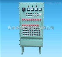BQXB系列防爆变频调速箱直销厂家